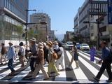 新田町交差点を歩く