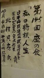 KIMG0559 (2)