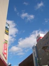 長野大通りの青空