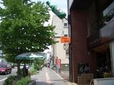 丸本洋酒店