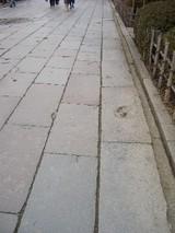 敷石入り口