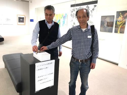 長尾周二・日仏国際交流展6