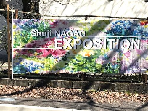 水彩画家・長尾周二2003181
