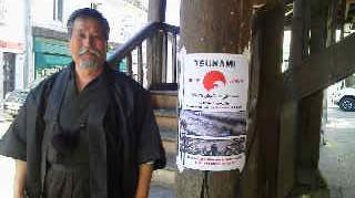 東日本大震災チャリティー展覧会ポスター写真0417