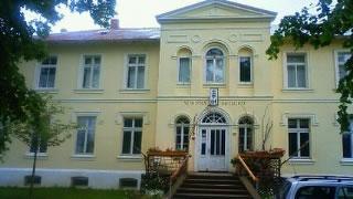 シュロスミツコ美術館の写真1