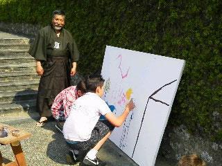 水彩画家・長尾周・旅行記写真1104252