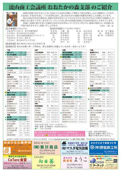 16広報紙1d-2sw