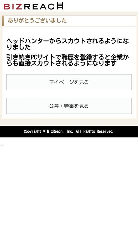 151109_09