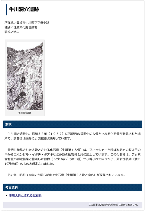 180913_bihaku02