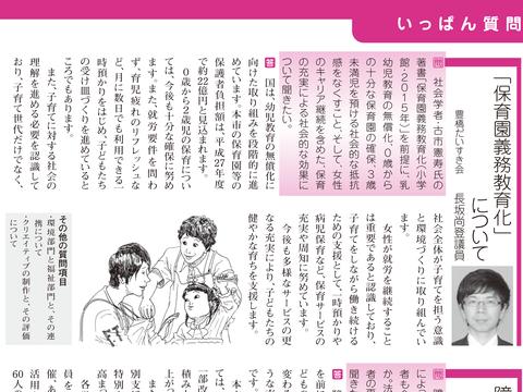 160503_gikai_303_web01