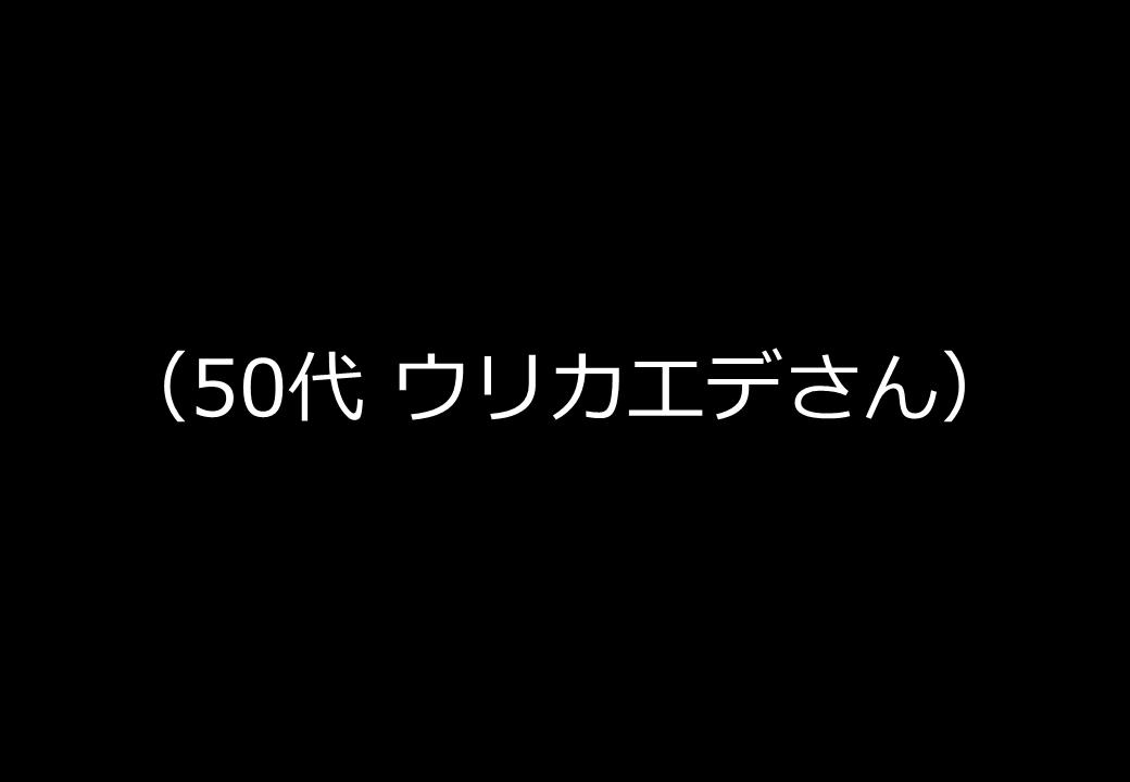 190120_154