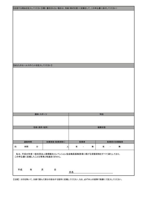 170528_1512_file_2
