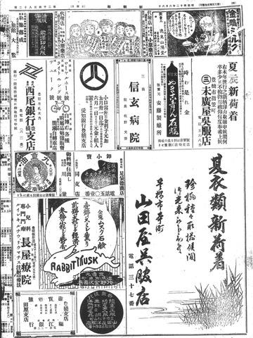 19090606_03s