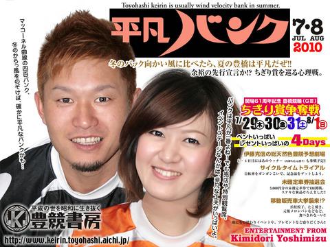 wallpaper50_1024
