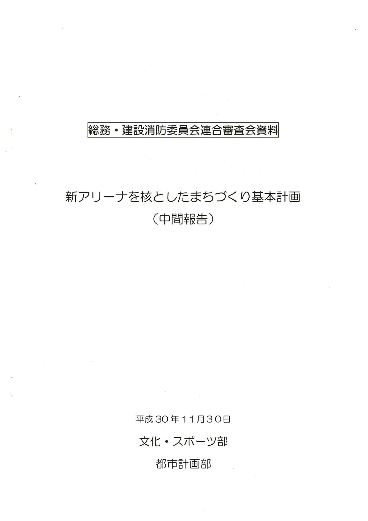 181201_01