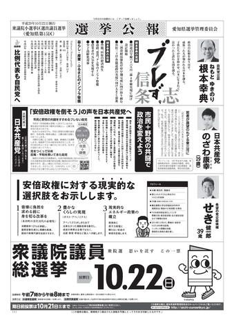 SHOSENKYOKU_15KUp_01s