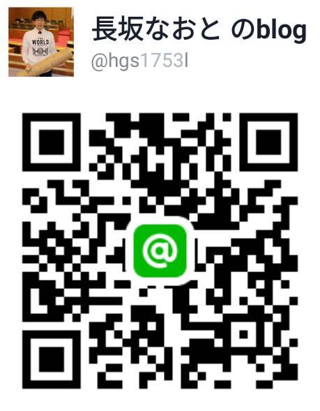 181112_LINEatQR94233