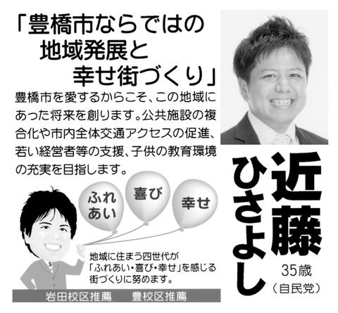 190418_190416_city-koho_004_2015