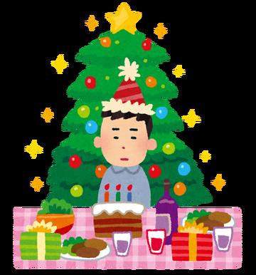 161226_christmas_hitori_bocchi