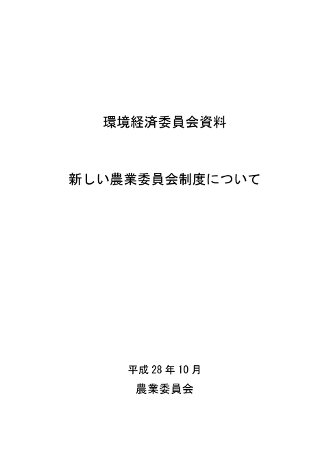 161123_01