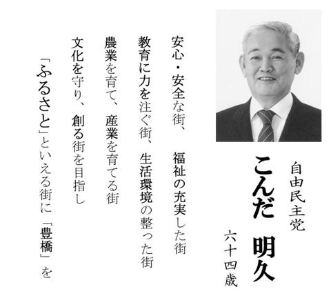 190418_190416_city-koho_009_2015