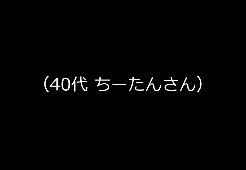 190120_146