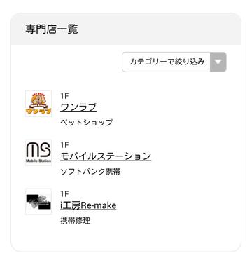 161028_245_283toyota