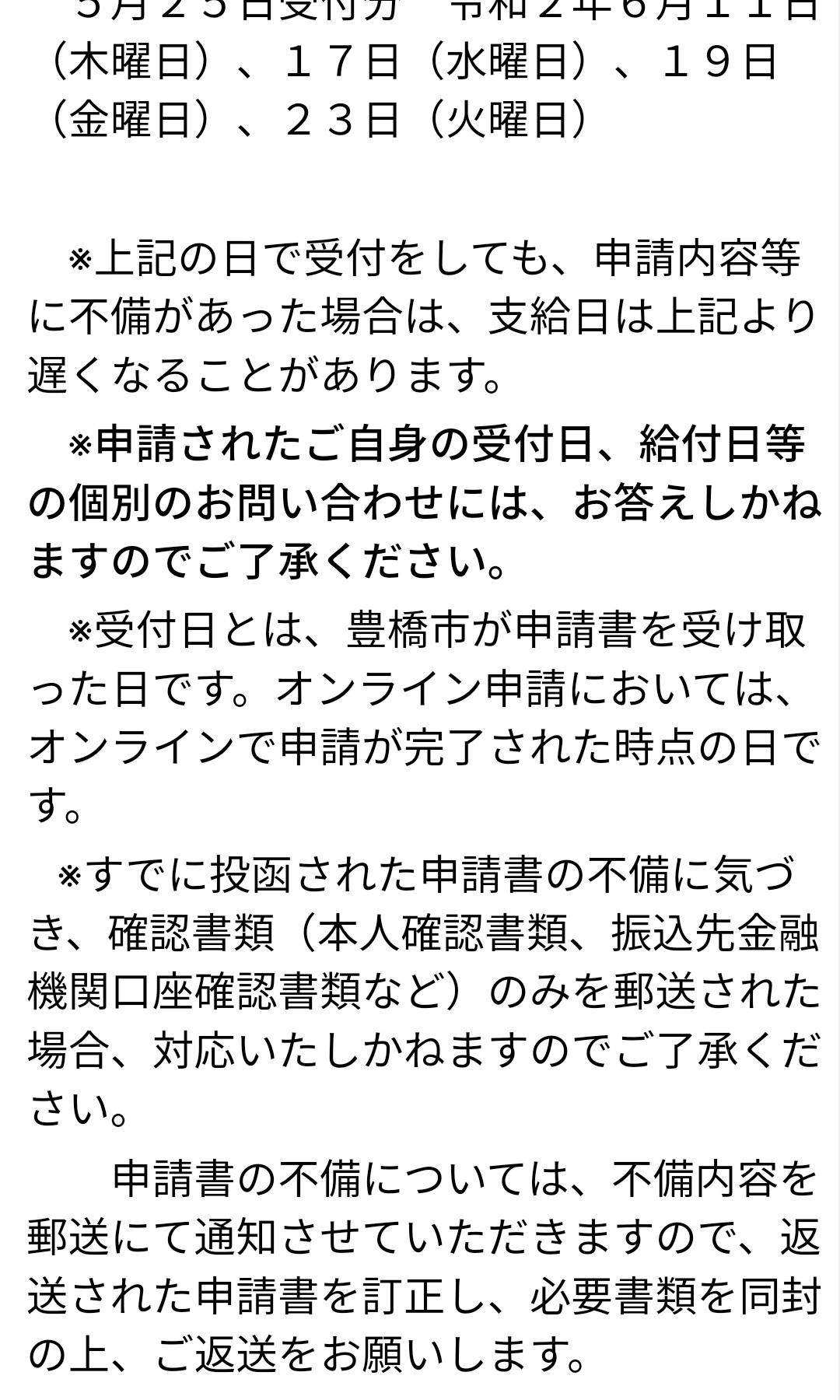 200529_Scr200529_02