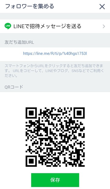 170501_212324