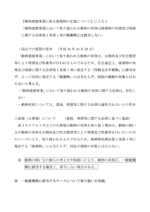 160718_sinngikai48_02