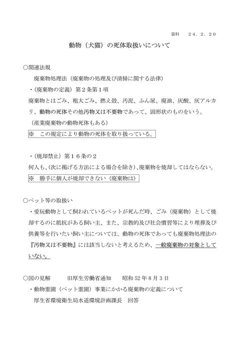 160718_sinngikai48_01