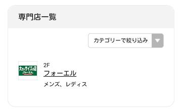 161028_241_330okazaki