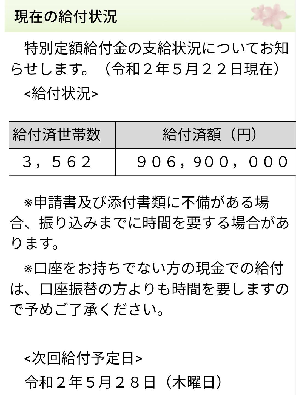 200523_Scr200522