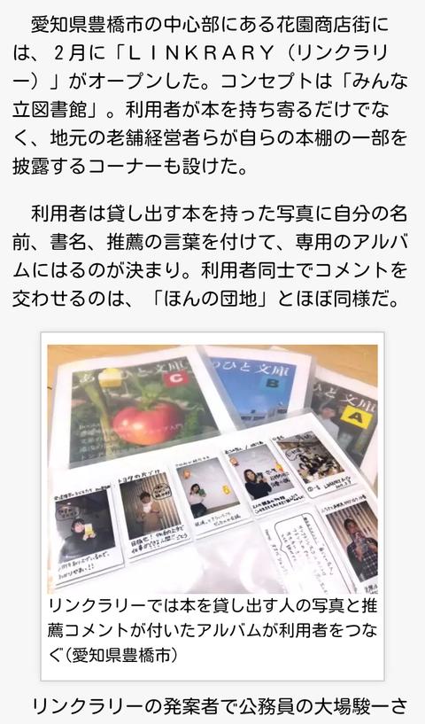 140514Screenshot_2014-05-14-19-11-44