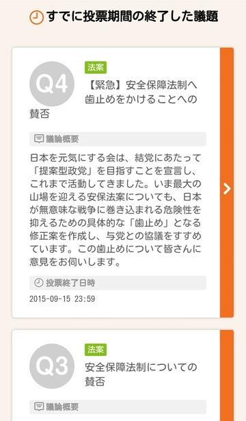 Screenshot_2015-09-16-13-24-03