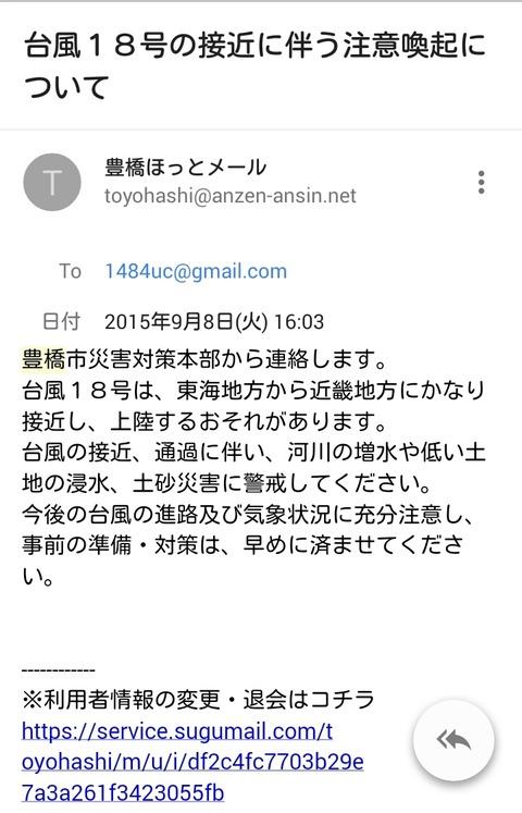 150908_160300