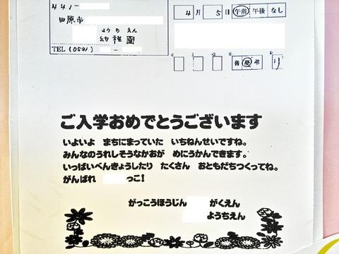 160406_101424s