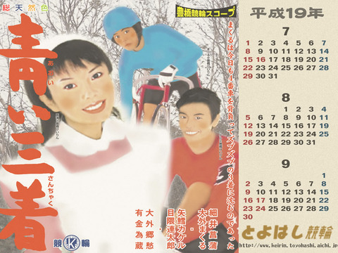 wallpaper10_1024