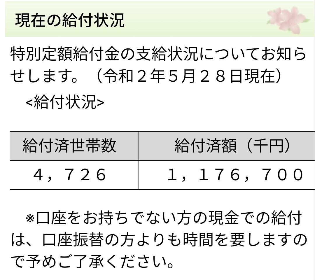 200529_Scr200529_01a