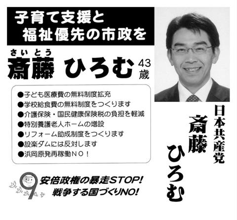 190418_190416_city-koho_017_2015