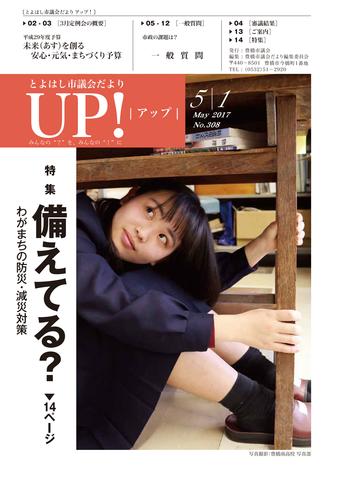 171226_shigikai_308