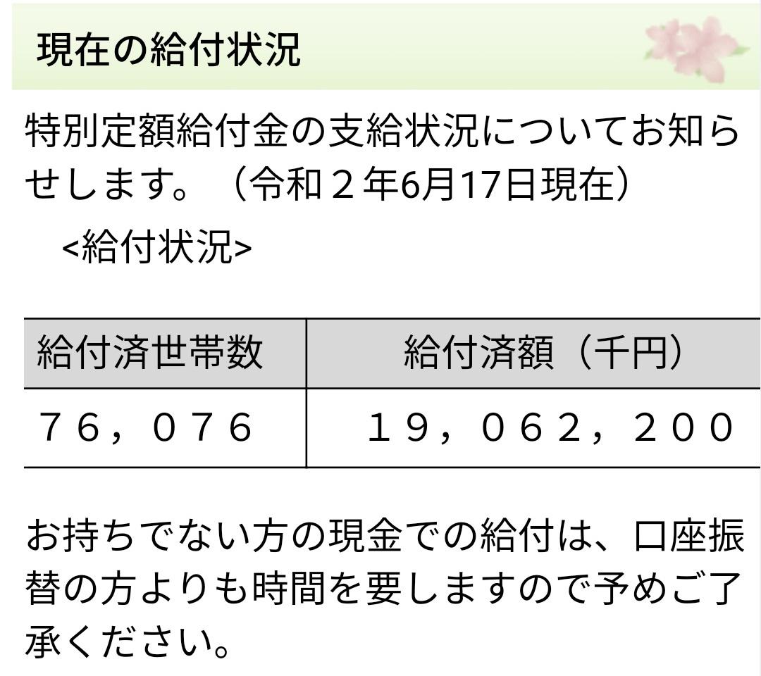 200618_Scr200618_01a