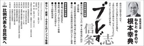SHOSENKYOKU_15KUp_0101