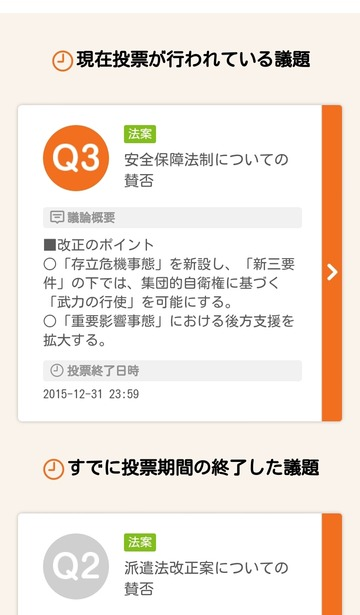 Screenshot_2015-09-04-22-44-54
