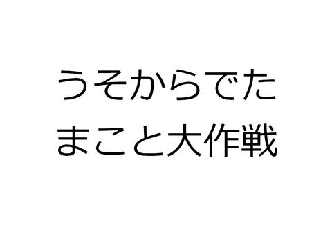 スライド0