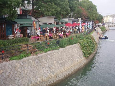170607_Hiroshimariver-1024x768