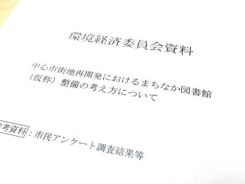 141202_194927
