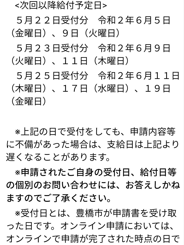 200604_Scr200603_02