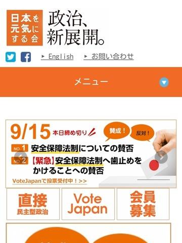 Screenshot_2015-09-16-13-23-46