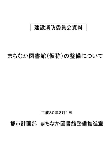 180201_01s